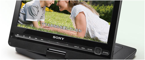 sony_dvd_player