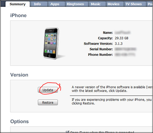 iphone4-update-now2