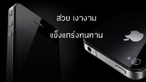 iphone4_02