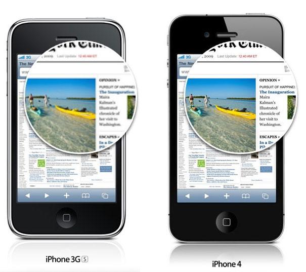 ความคมชัดของ iPhone 4 เมื่อเปรียบเทียบกับ iPhone 3Gs