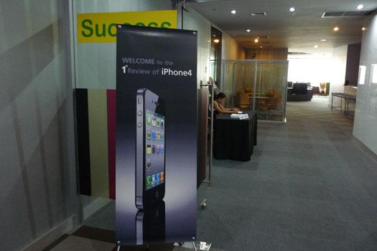 iphone-4-meeting-01