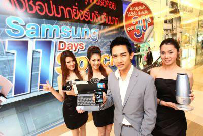 samsung_11_days