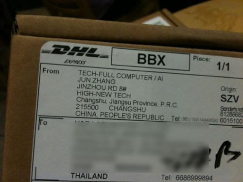 box-ipod-touch