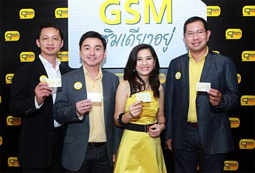 gsm-plus-02