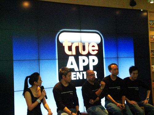 iphone4_truemove_app