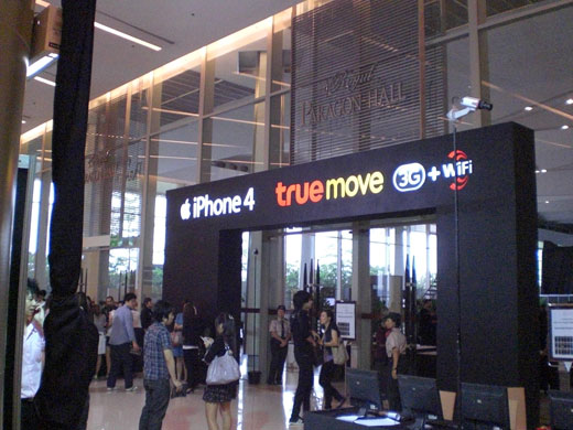 iphone4_truemove_opening_01