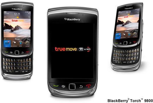 truemove-blackberry-torc