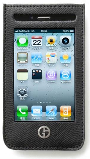 iphone-case-armani1
