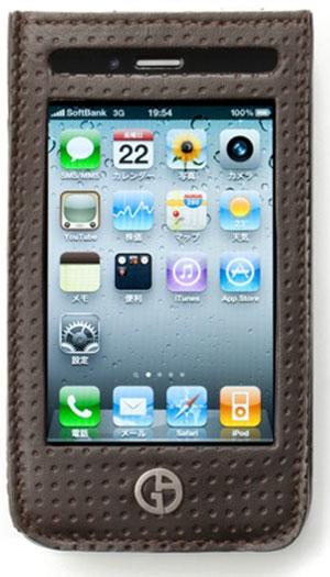 iphone-case-armani2