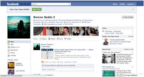 new-facebook-profiles
