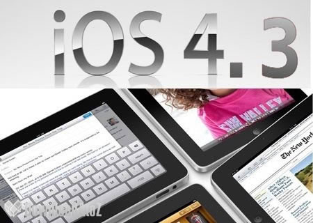 ios-4-3-top-secret