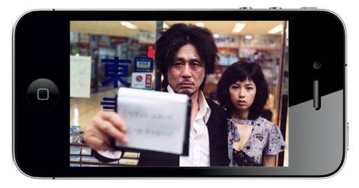 iphone-4-oldboy
