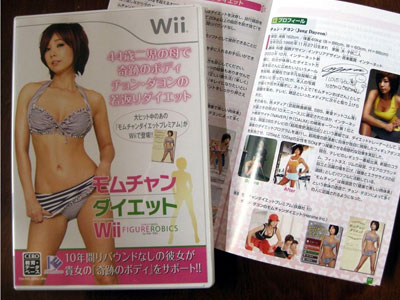????? ???????????????? Wii