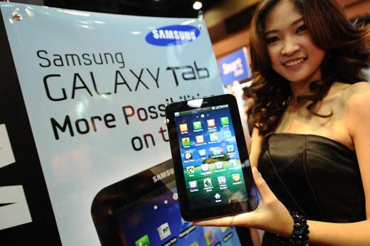 Samsung-Galaxy-Tab-pro1
