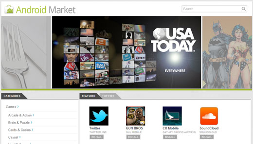 android-marketplace-music
