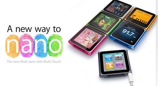 ipod-nano-firmware-update
