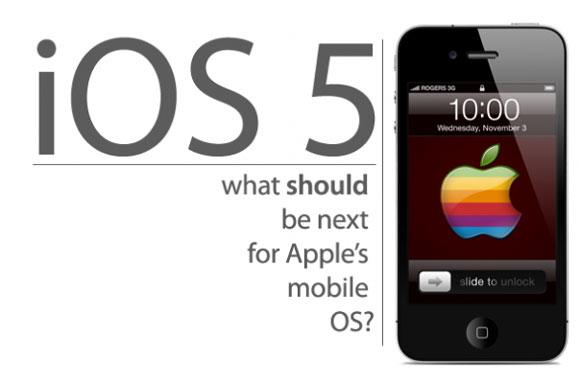 ios5-feature