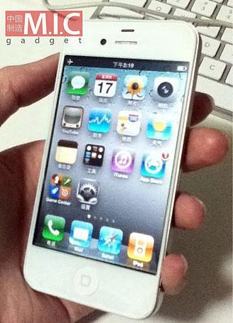 white-iphone-4-01